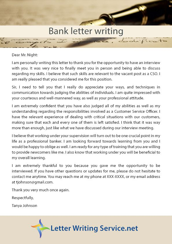 letterwritingservice.net offers the service of bank letter writing sample. To get more information please visit here http://www.letterwritingservice.net/our-professional-letter-writing-services/working-bank-letter-writing-service/