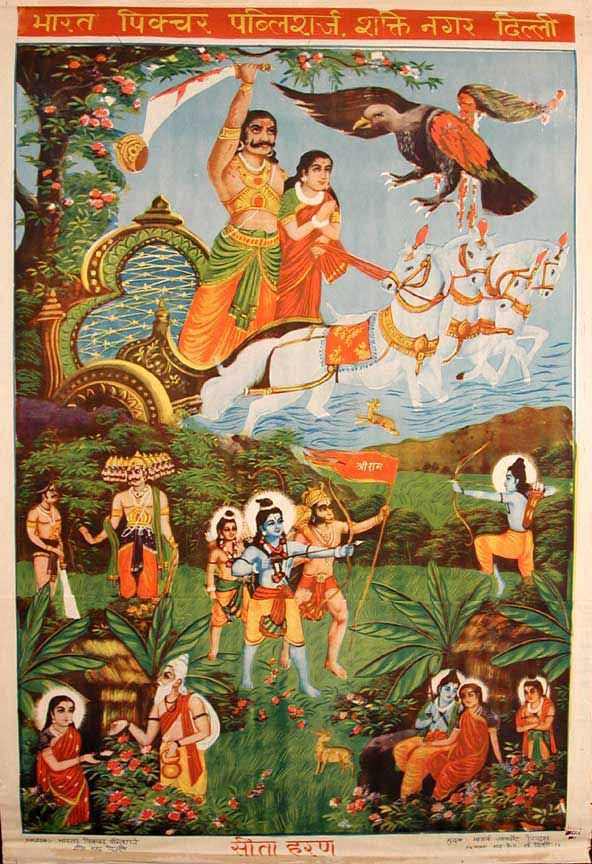 pictures of ramayana .