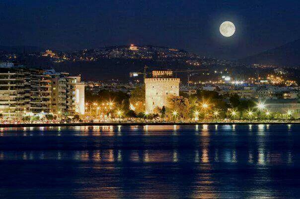 Thessaloniki Salonica