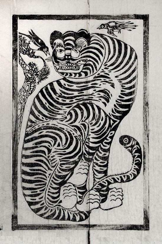 TIGER GODS #3: THE KOREAN TIGER - Kenzine, the Kenzo official blog