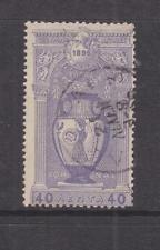 GREECE, 1896 Olympic Games, Vase, 40L. Violet, used.