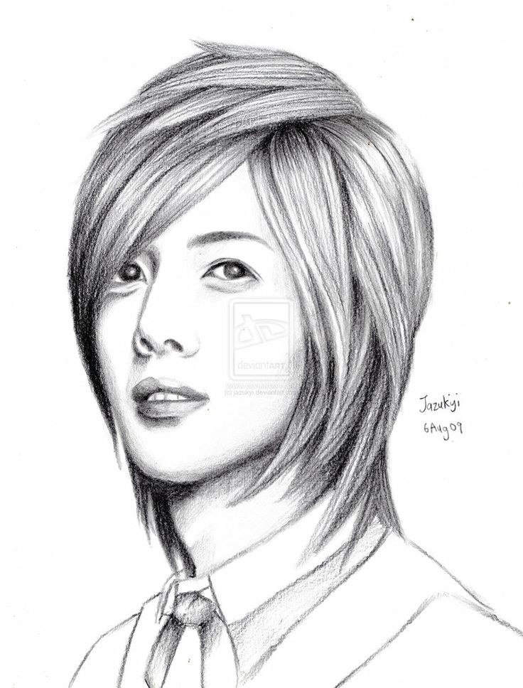 Kim Hyun Joong On Dramafever Check It Out Disegno