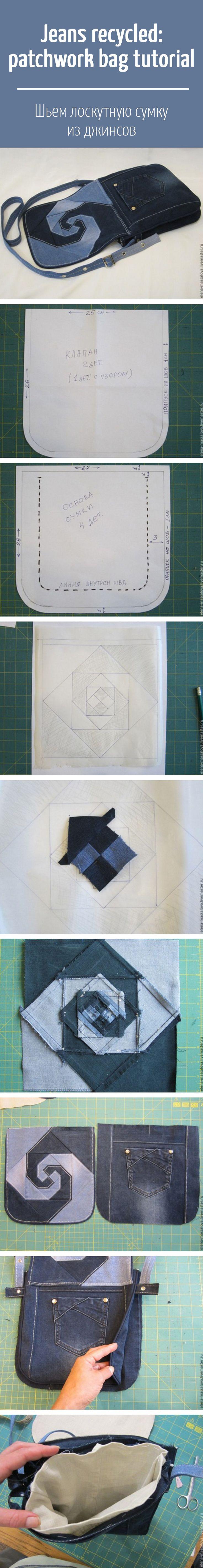 Jeans recycled: patchwork bag tutorial / Шьем джинсовую сумку с клапаном…