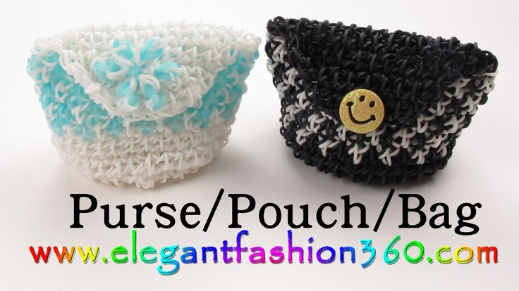 Rainbow Loom Purse/Pouch/Bags - How to Loom Bands tutorial by Elegant Fashion 360.