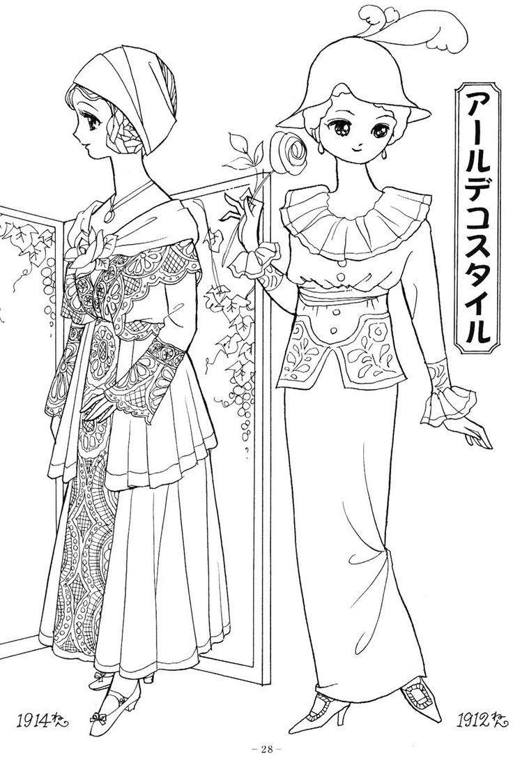 Victoria coloring dresses victorian clothes colouring pages page 2 - Ladies In Historical Costume 1912 1914 Princess World Shoujo Princess Coloring Page