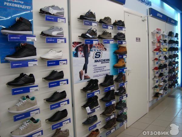 Кроссовки в спортмастере на фото