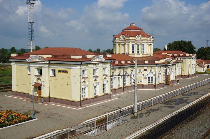 Станция Ворожба, Юго-Западная железная дорога. Город Ворожба, Сумская область.
