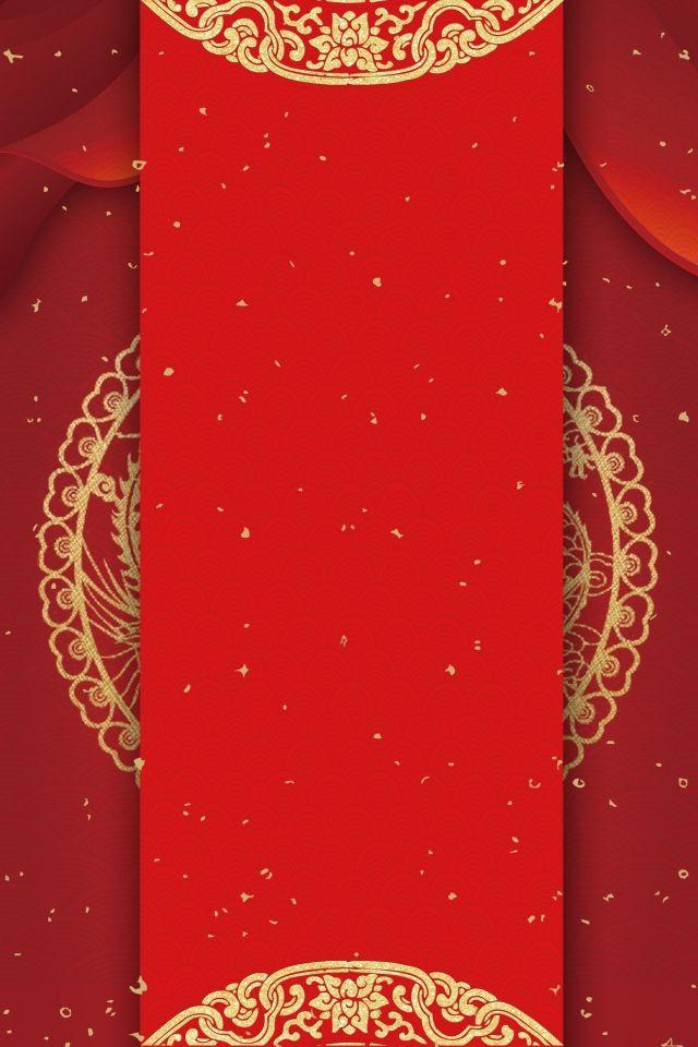 Pink European Invitation Background Design Com Imagens Fundo