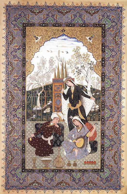 Mirza Aga Imami (19th Century CE Qajar (?) Miniature Painting)