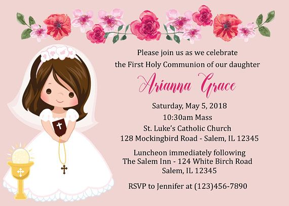 First Communion Invitation Digital File Invitacion de Primera Comunion