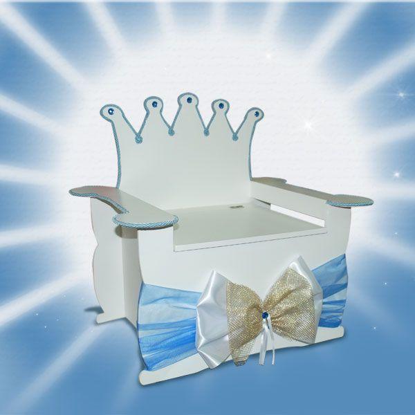 βαπτιστικά είδη στη κύπρο, πακέτα βάφτισης,   christening boxes, βαφτιστικό κουτί θρόνος, βαφτιστικό μπαουλάκι, https://www.vaptistikacyprus.com/mpaoula.html christening ideas, baptism,