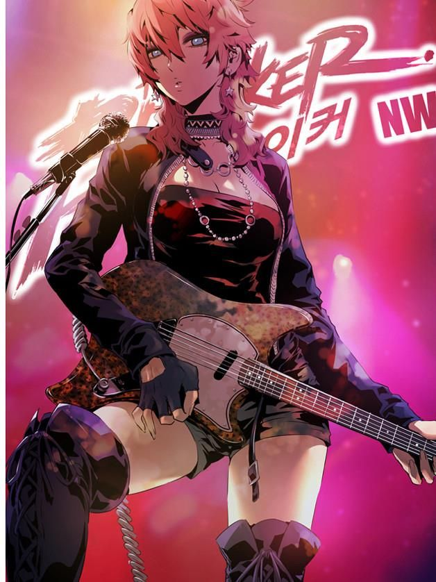 The Breaker: New Waves (not a music manga, it's a martial arts manga)