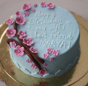A cake by husband to his wife