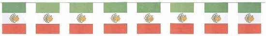 Mexican Flag Paper Banner for $2.30 in Fiesta - Theme Parties - Theme & Event Parties