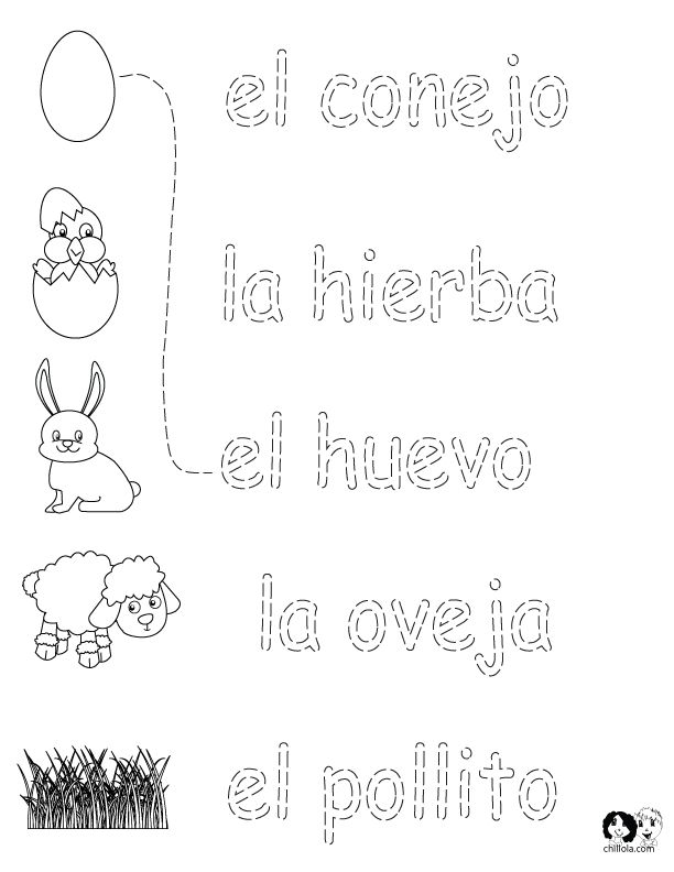 131 best images about Spanish Worksheets for Children - Español ...