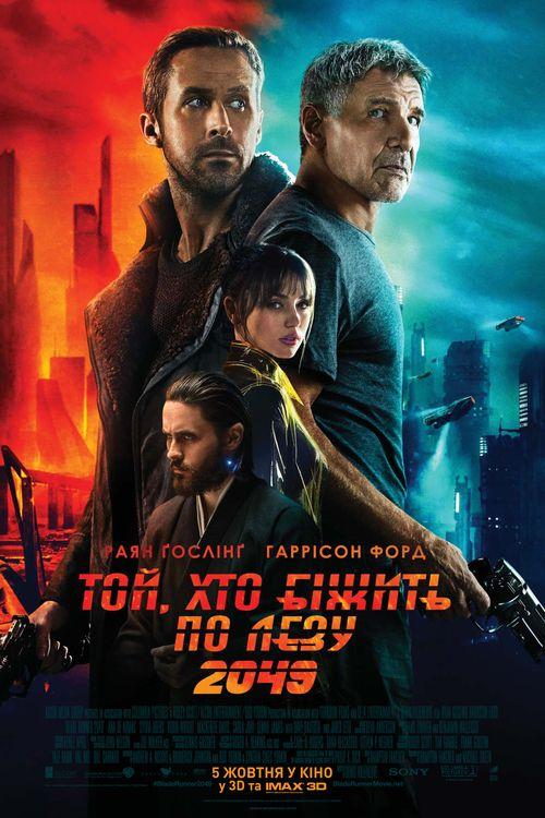 Watch->> Blade Runner 2049 2017 Full - Movie Online | Download Blade Runner 2049 Full Movie free HD | stream Blade Runner 2049 HD Online Movie Free | Download free English Blade Runner 2049 2017 Movie #movies #film #tvshow
