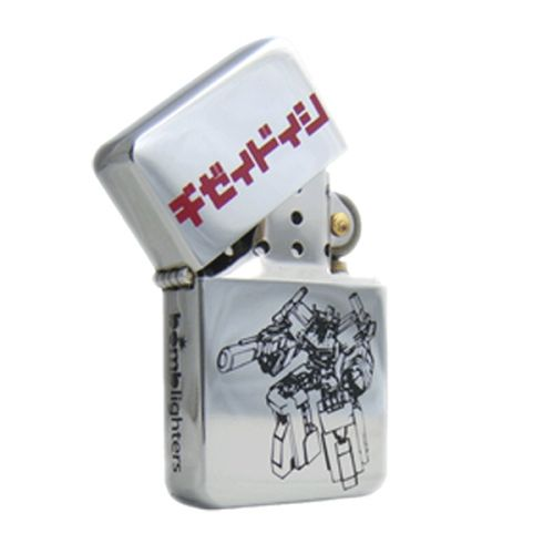 Bomblighter - Transformer.  Solid windproof metal lighter; Full lifetime guarantee; Comes boxed and in a tin case; Excellent collectors item; Makes an ideal gift! 6cm Tall x 4cm Wide.  For more information please click the link or visit dotcombong.com.