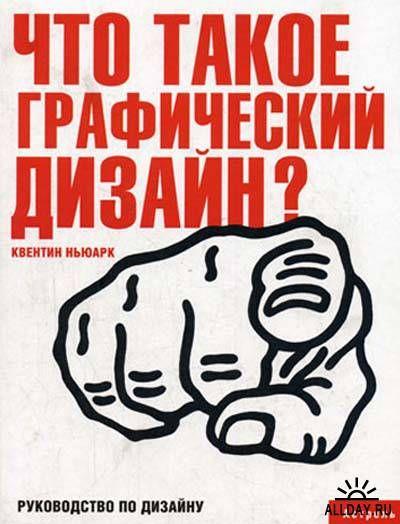 книги по 24 грн. PDF(0.99$; 59 руб.) https://www.instagram.com/book.303/