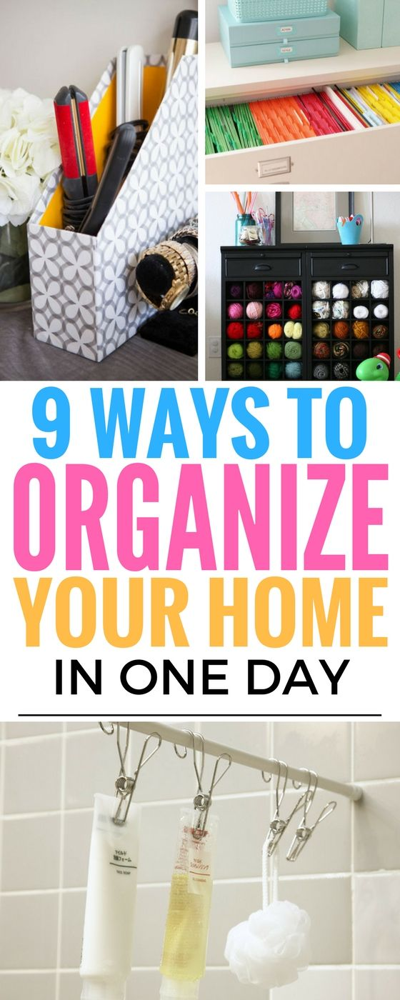 Organize Your Home In One Day just by adding a few of these AMAZING things. They helped me so much to organize everything!