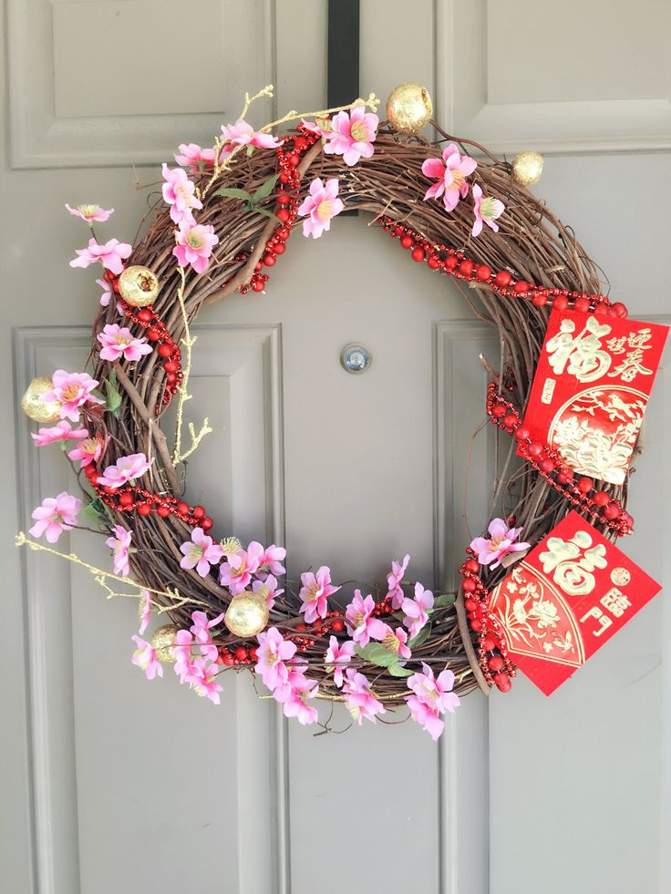 DIY lunar New Year wreath Tet Vietnamese New Year Chinese New Year