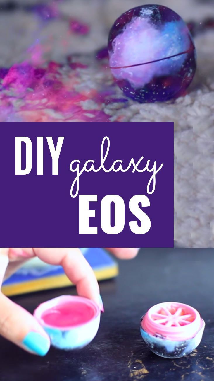 Balm christmas gift turn old eos containers into cool crafts ideas - Diy Galaxy Eos Fun Crafts