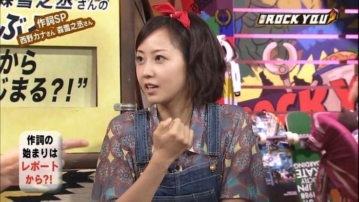 ONE OK ROCK s Ryota and actress Haruka Kinami are dating