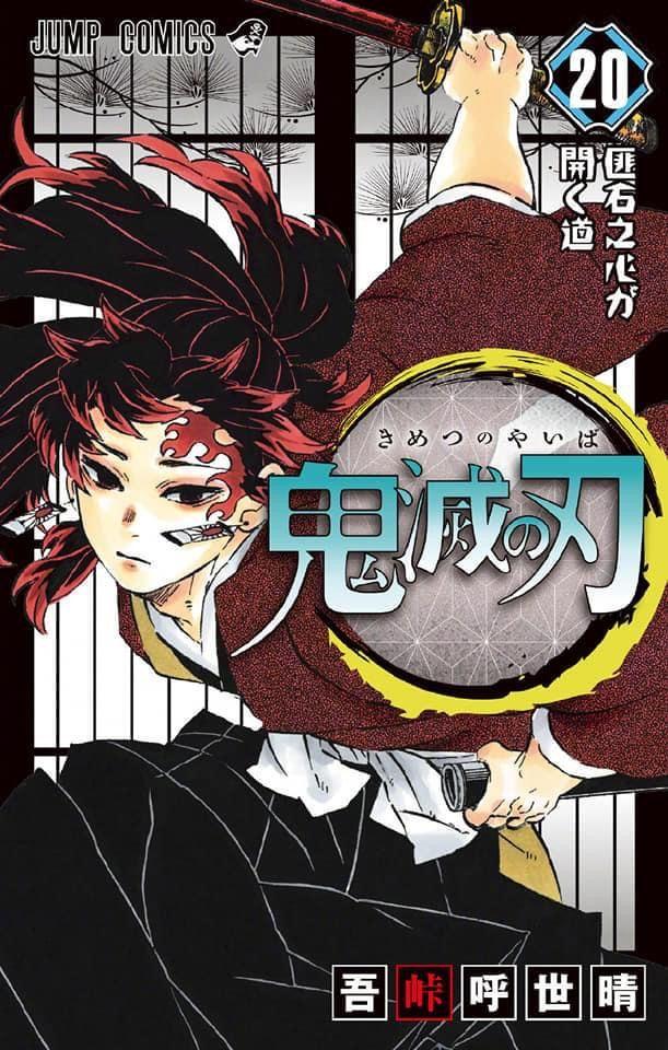 Ghim Của Jingyee Trên Kimetsu No Yaiba Art Anime Phim Hoạt Hình Chiến Binh