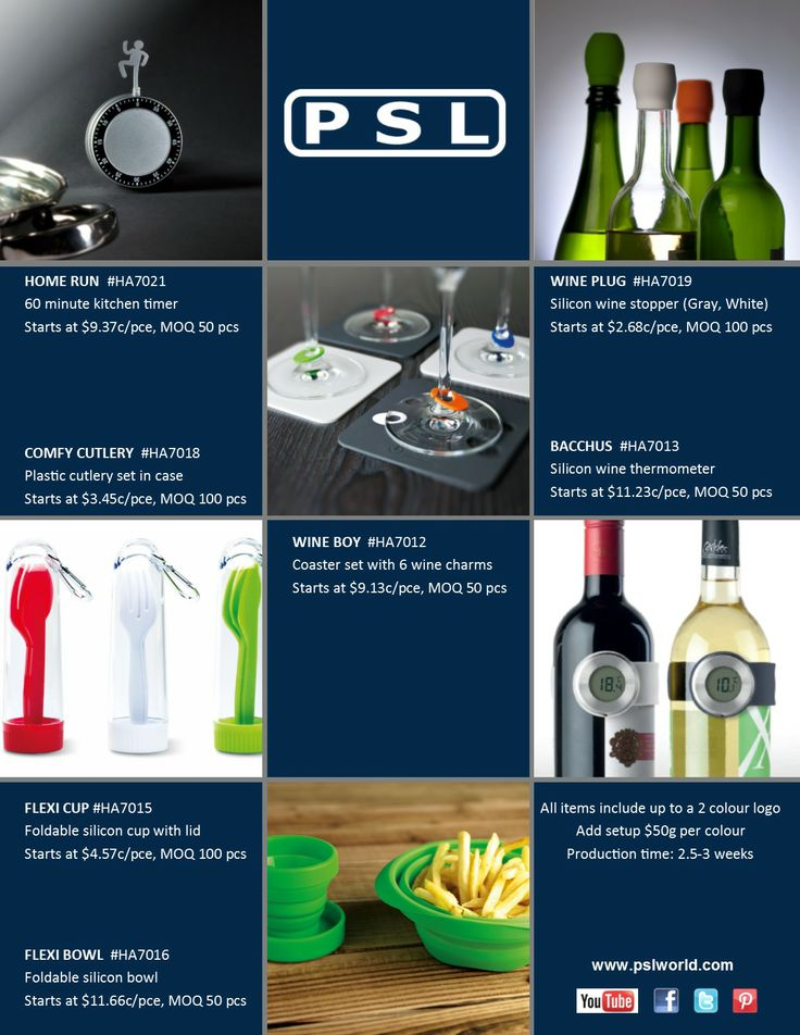 PSL now carries a range of Home & Kitchen products. www.pslworld.com