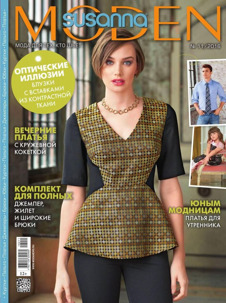 Susmod112016 top journals com