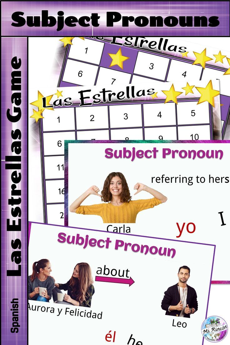 Spanish Subject Pronoun Game Las Estrellas In 2020 Spanish Subject Pronouns Learning Quotes Learning Spanish