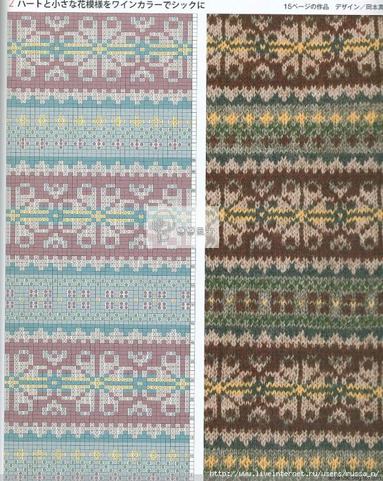 280 best Fair Isle Swatches and Schemes images on Pinterest ...
