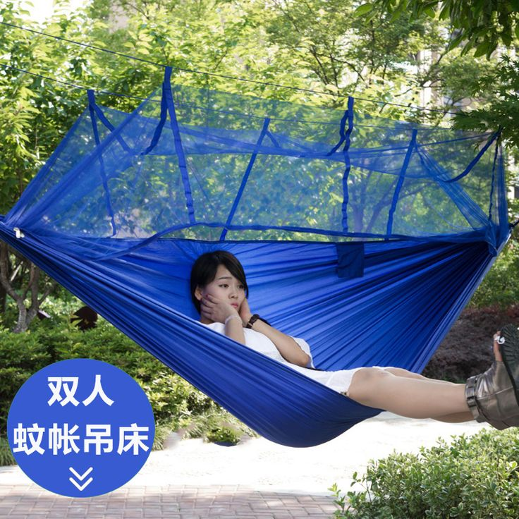 New Outdoor mosquito net hammock widen double parachute swing shaking table bed student accommodation indoor and outdoor camping