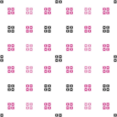 geometric_05 fabric by pacamo on Spoonflower - custom fabric
