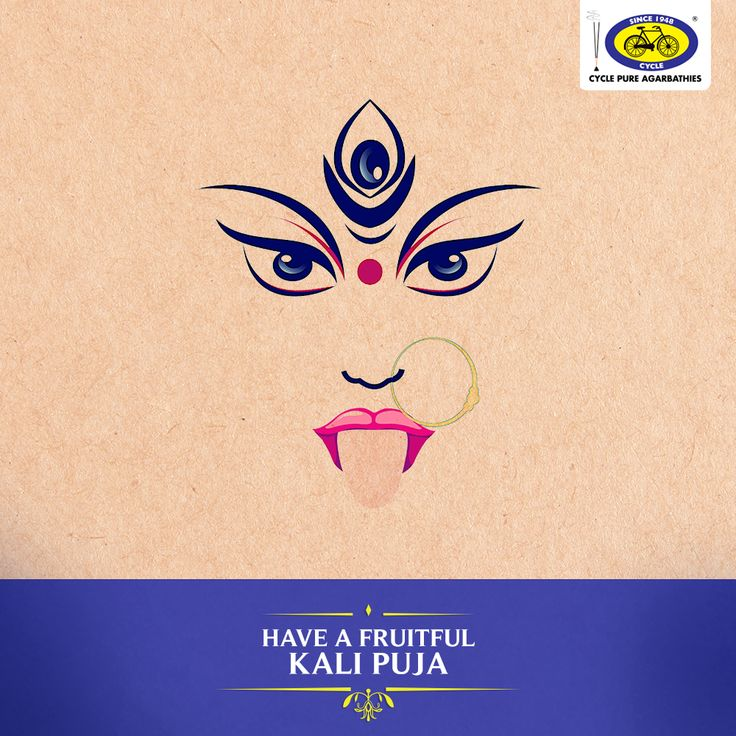 Kali Puja is performed tomorrow, 19th October 2017, in honour of Goddess Kali. Performed mainly in the states of West Bengal, Odisha, and Assam, this puja is also widely popular as Shyama Puja and Mahanisha Puja. This puja is performed on a new-moon day during the Hindu month of Karthik. #PureDevotion