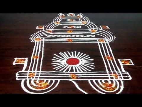 Simple Bhogi Kundala Muggu With 9 x 1 Dots || Easy Bhogi Kundalu || Pongal Kolam || Fashion World - YouTube