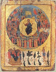 Eastern Orthodox icon of All Saints. Christ is enthroned in heaven surrounded by the ranks of angels and saints. At the bottom is Paradise with the bosom of Abraham (left), and the Good Thief (right).