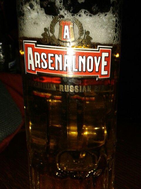 Arsenalnoye