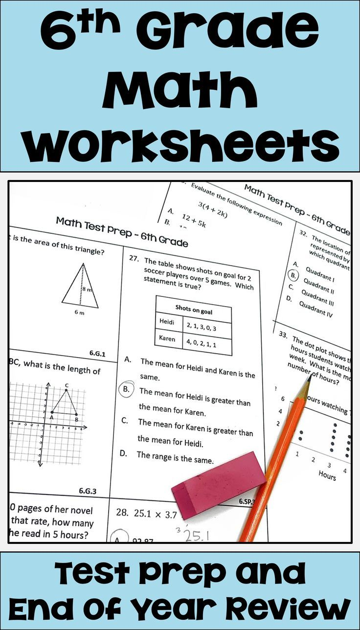 6th Grade Math Worksheets For Test Prep End Of Year Review In 2020 Math Review Worksheets Math Test Prep Math Practice Test
