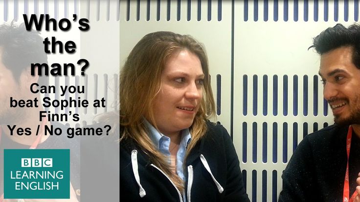 The Yes / No Challenge - Can you guess the famous person before Sophie?