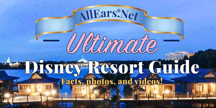 The ultimate guide to all Disney World resort hotels, with facts, photos, and videos!   AllEars.net   AllEars.net