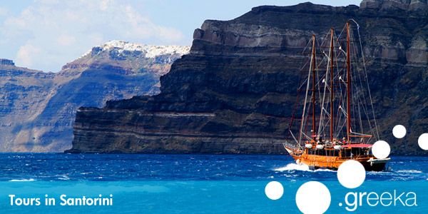 Tours in Santorini, excursions and sightseeing - Greeka.com (for when we go in September)