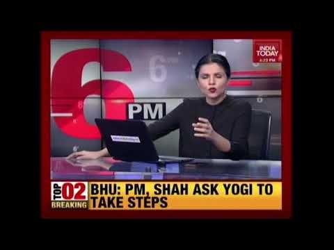 Banaras Hindu University On The Boil - https://www.pakistantalkshow.com/banaras-hindu-university-on-the-boil/ - http://img.youtube.com/vi/nZipfVAnCjk/0.jpg