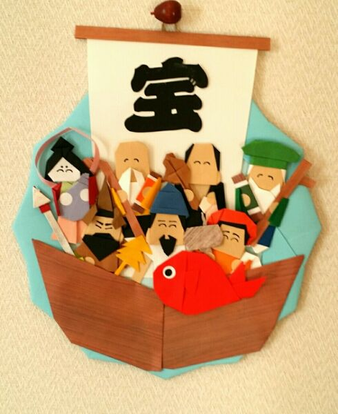 折り紙 リース 七福神 招福 壁面飾り 保育園 施設 - ヤフオク!