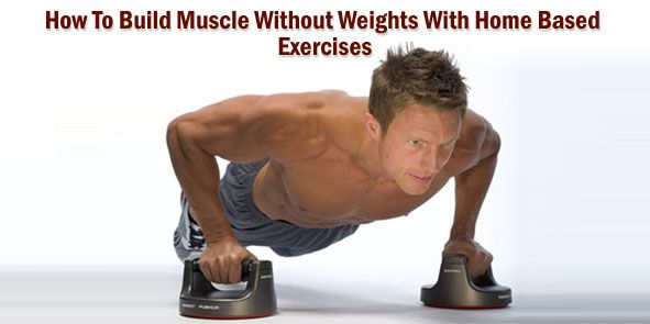how to build quad muscles without weights
