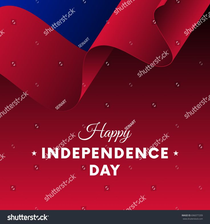 stock-vector-banner-or-poster-of-haiti-independence-day-celebration-waving-flag-vector-illustration-696077209.jpg (1500×1600)