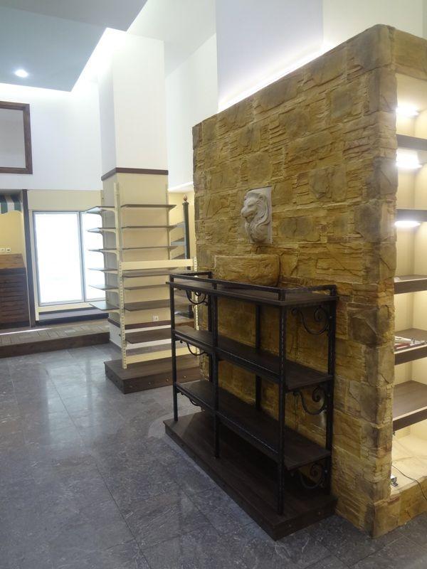 Κατάστημα βιολογικών προϊόντων. www.artco.gr