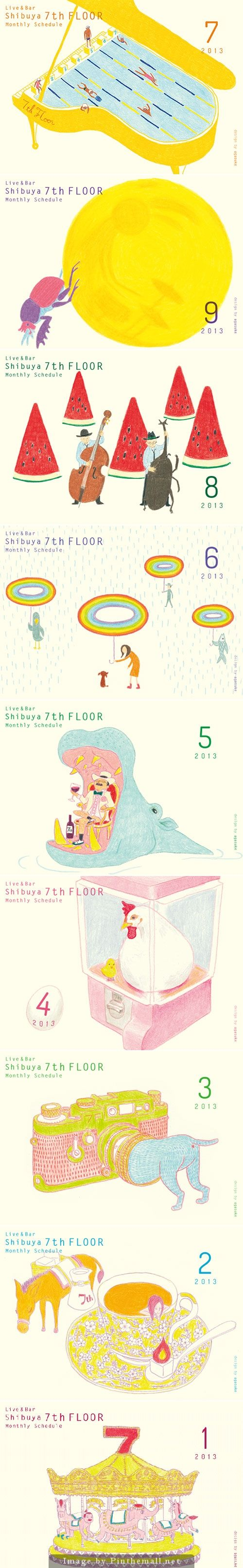 """7th Floor"" by Naoya Agasuke"
