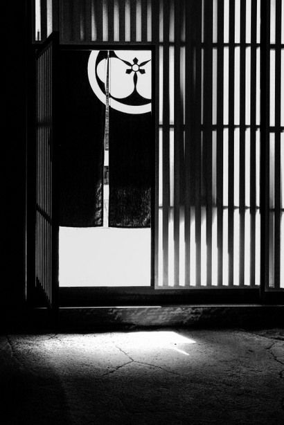 Noren - Japanese shop curtain