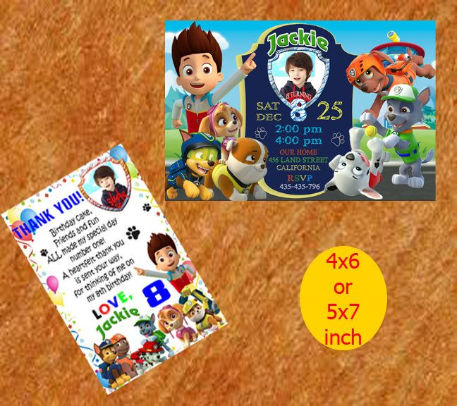 Paw Patrol Invitation /Paw Patrol Birthday Invitation /Paw Patrol Birthday /Paw Patrol Invite /Paw Patrol Party /Paw Patrol Printable by SintaDesignArt on Etsy