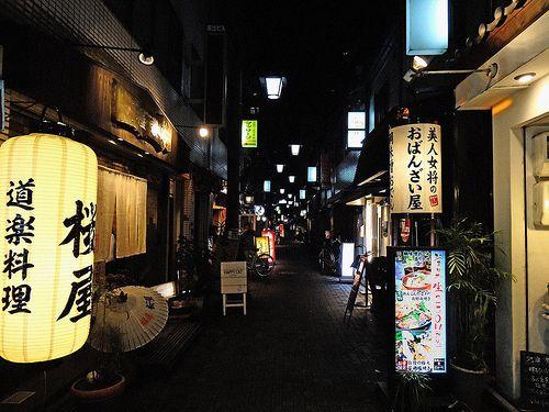 Osaka JR Fukushima- 飲み屋 (Explored)